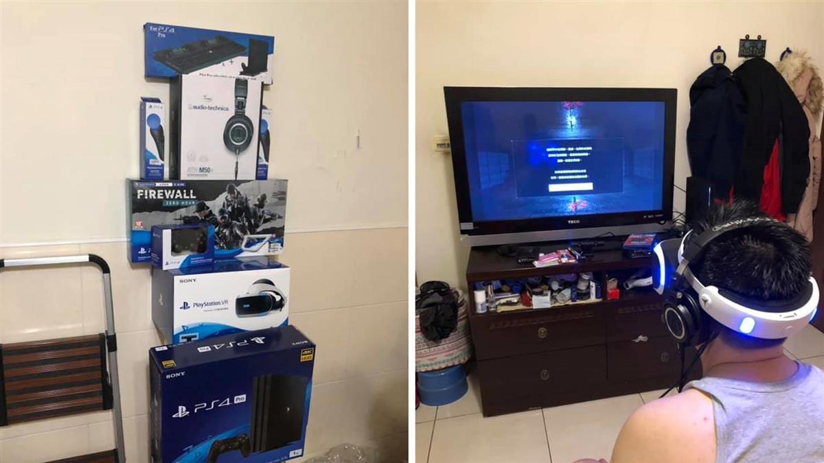他生日爽收全套PS4!老婆加碼2萬元遊戲 曝暗黑用意