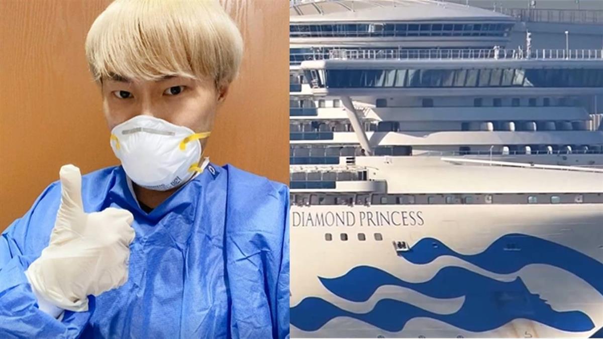 公主號返台隔離 魔術師陳日昇倒數出關讚台醫療