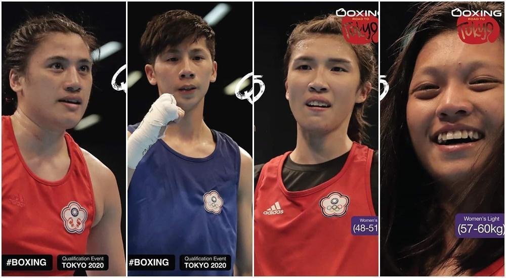 拳擊進入黃金世代 4女將約旦出擊東京奧運門票全到手