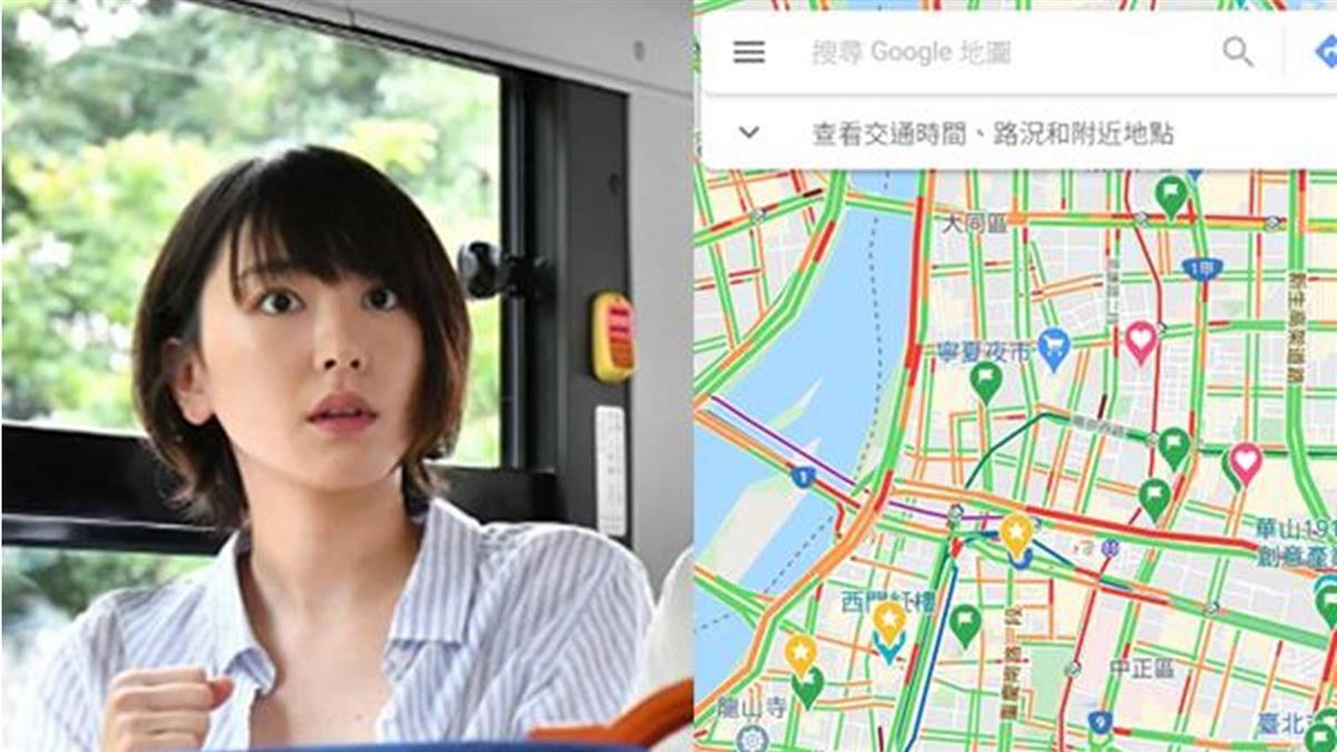 再也不怕通勤睡過頭!Google Map全新「到站提醒」功能公開,還能隨路況提醒比鬧鐘還實用~