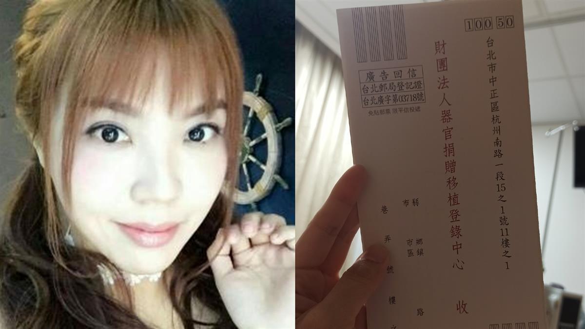 劉樂妍病床照曝!秀器捐卡:砍掉下輩子重練