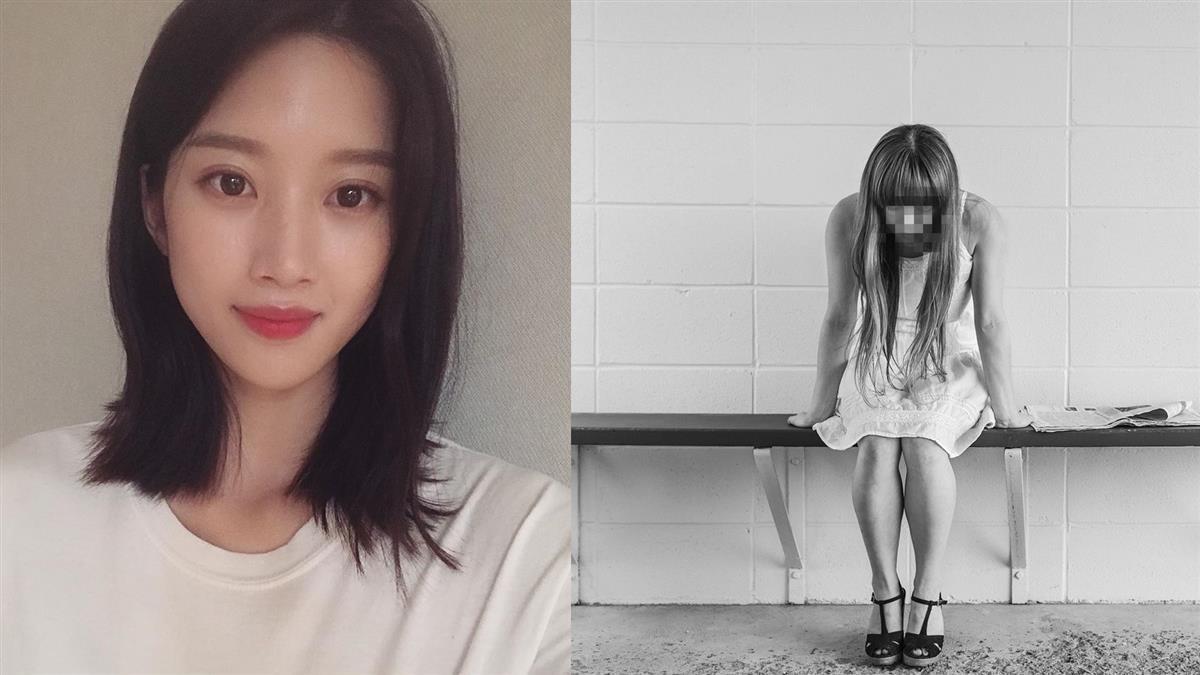 26萬人觀看!韓「N號房」性虐少女 女星爆氣連署