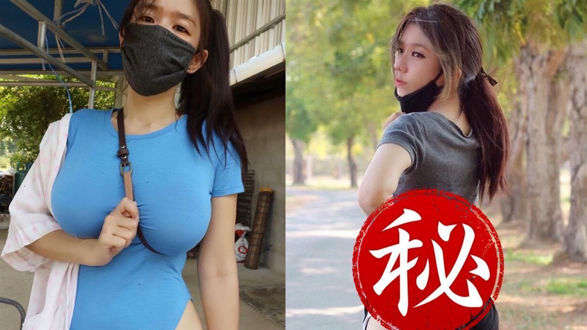 泰辣了! 正妹穿真理褲秀「誘人蜜桃」 網慾火焚身