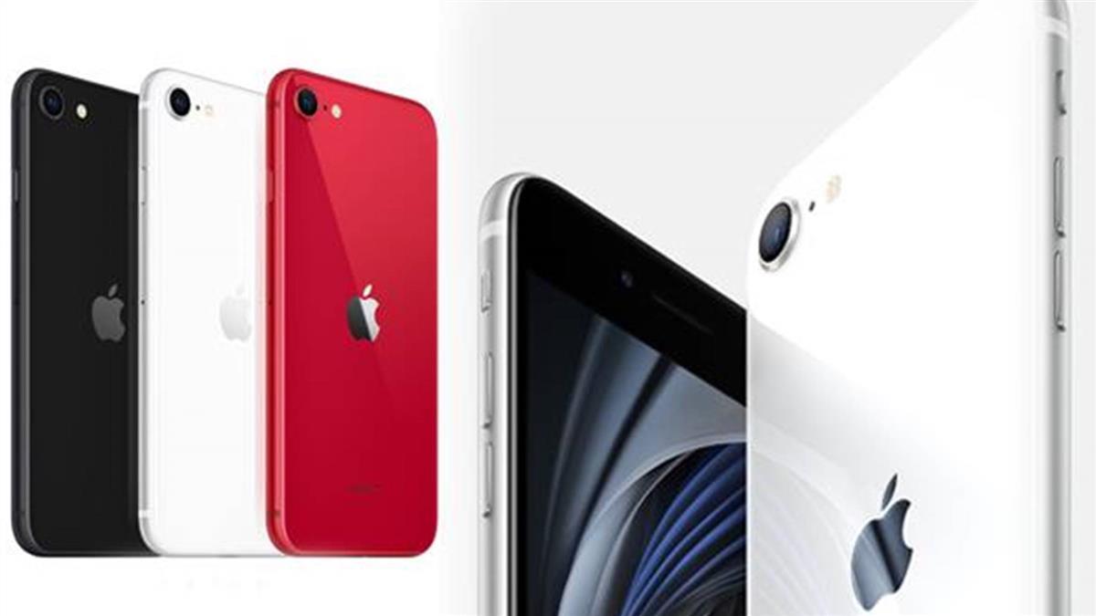 iPhone SE新機真的降臨惹!「價格&規格大攻略」最低只要一萬五:單鏡頭+無瀏海經典設計全回歸!