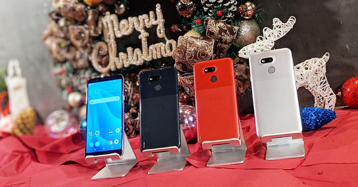 下一款手機並非旗艦!傳聞 HTC Desire 20 Pro 即將登場,配備高通 S765 處理器、6GB RAM
