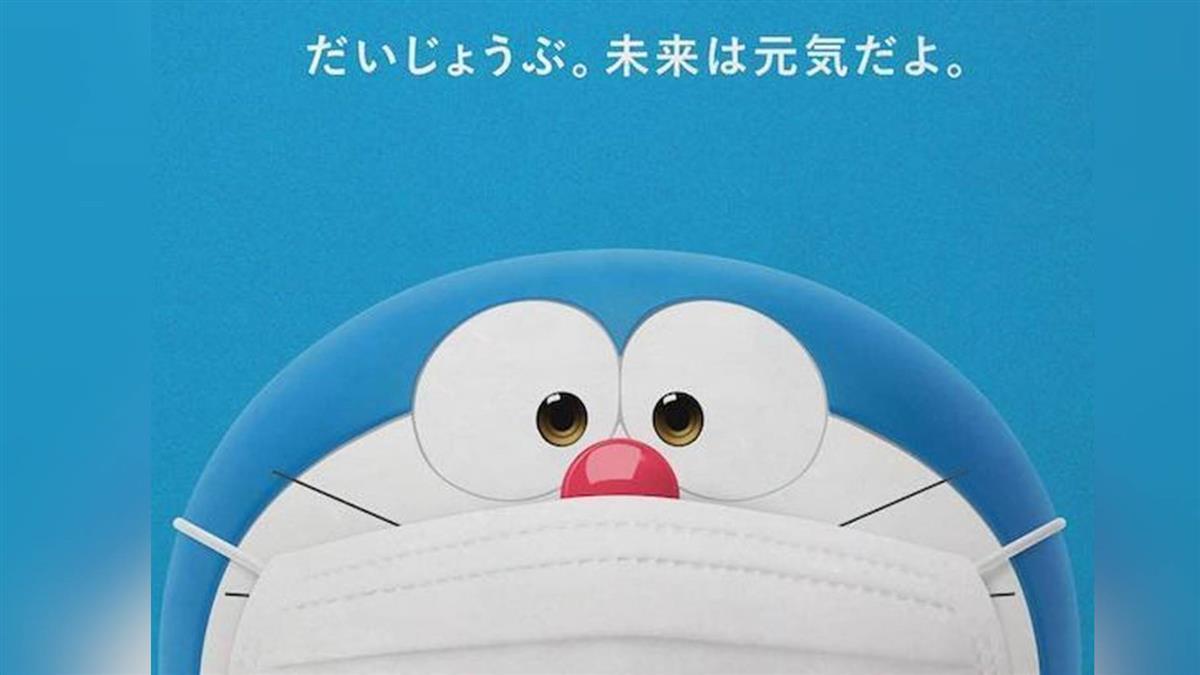 哆啦A夢戴口罩傳遞「未來的信」 網友被暖哭了