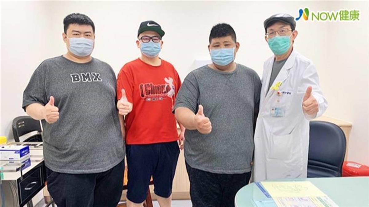 好友相約減重 代謝手術搭運動飲食3人共減80公斤