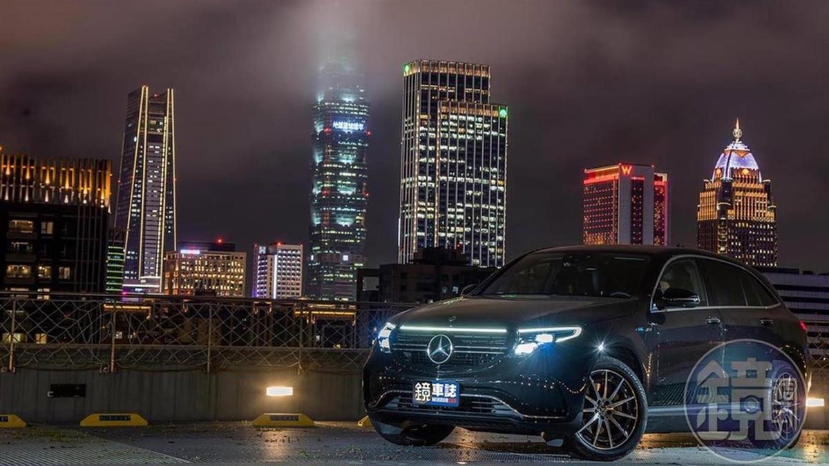 風馳電掣 Mercedes-Benz EQC400 4Matic運動版