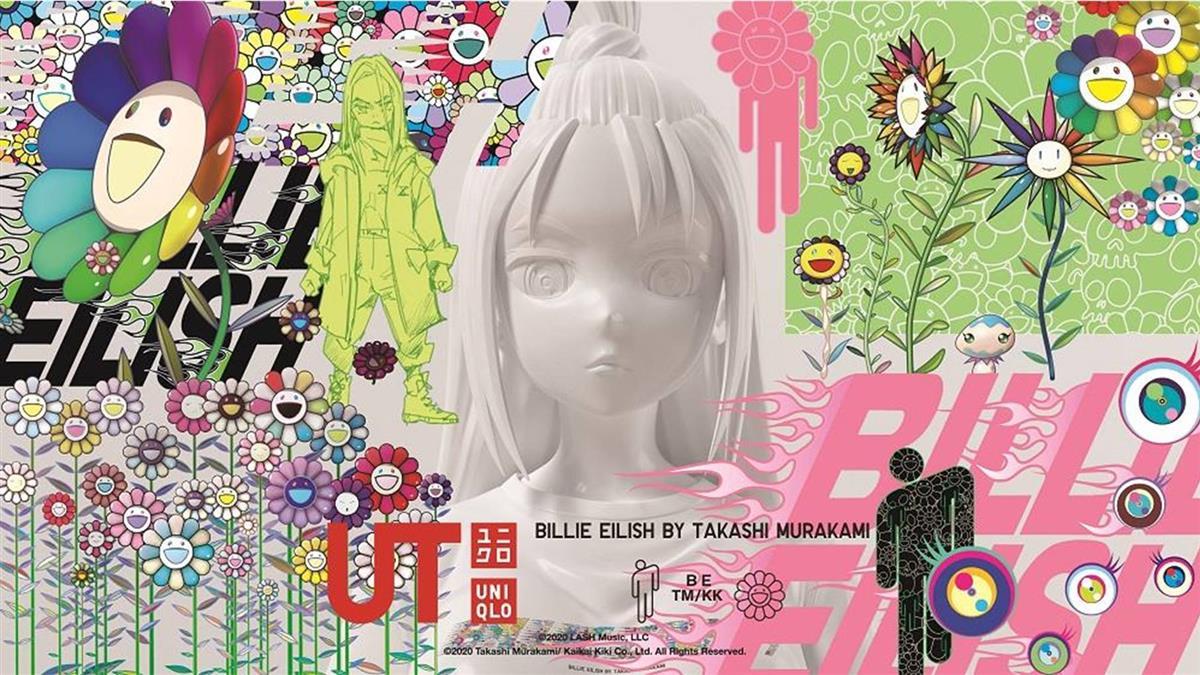 UNIQLO攜手Billie Eilish與村上隆推出全新聯名UT系列 5/25網路商店同步全球搶先開賣