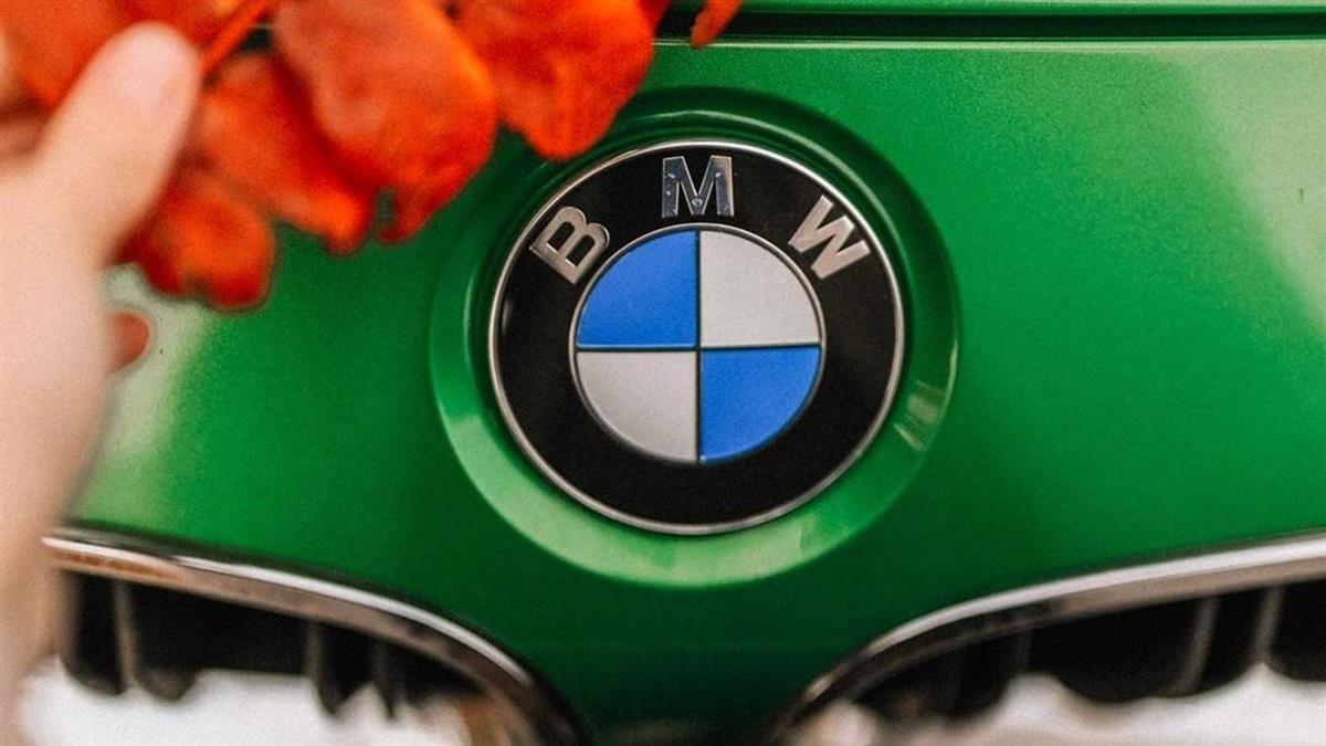 「BMW」你念對了嗎? 官網PO影片教正確唸法網友震驚