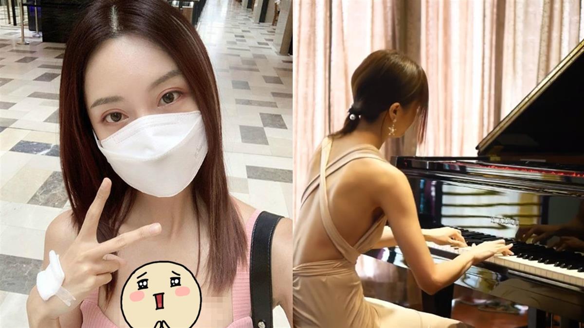 鋼琴女神食物中毒!手貼紗布…一出院曬火辣福利