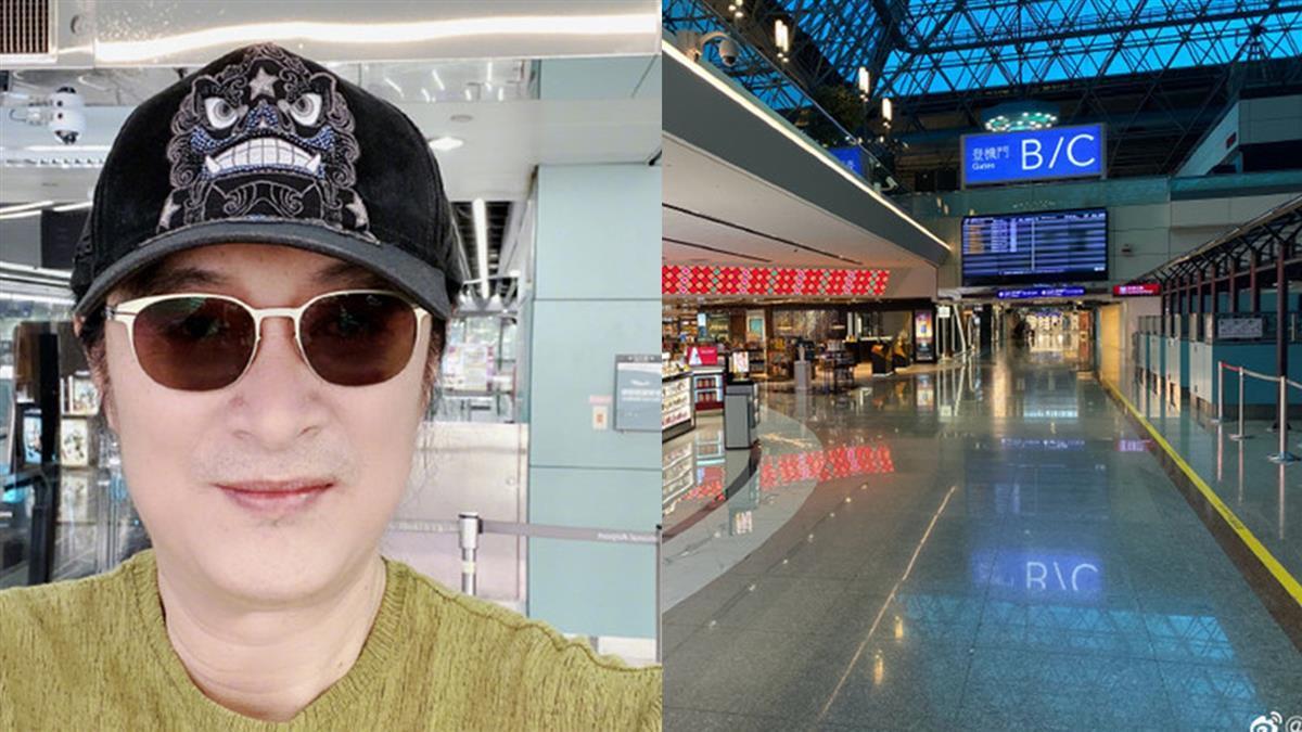 黃安戴MIT口罩 嗨喊:回北京啦!公開奢華隔離飯店