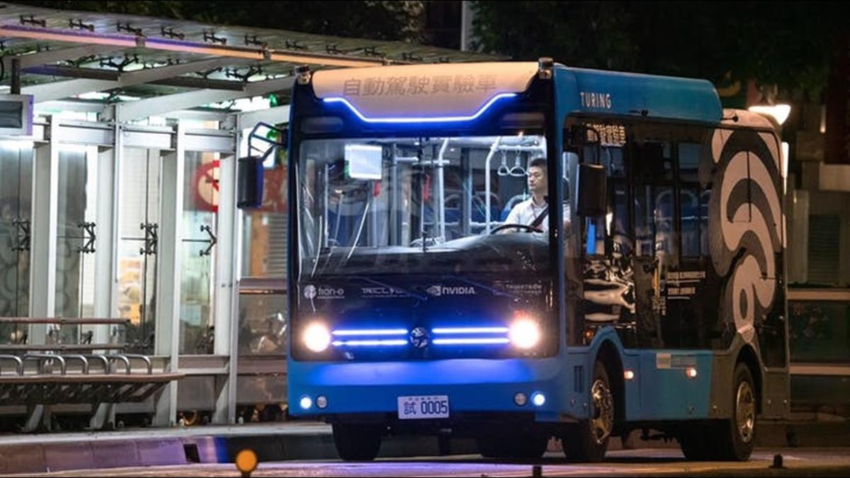 5G自駕巴士信義區試行上路 最快9月開放試乘