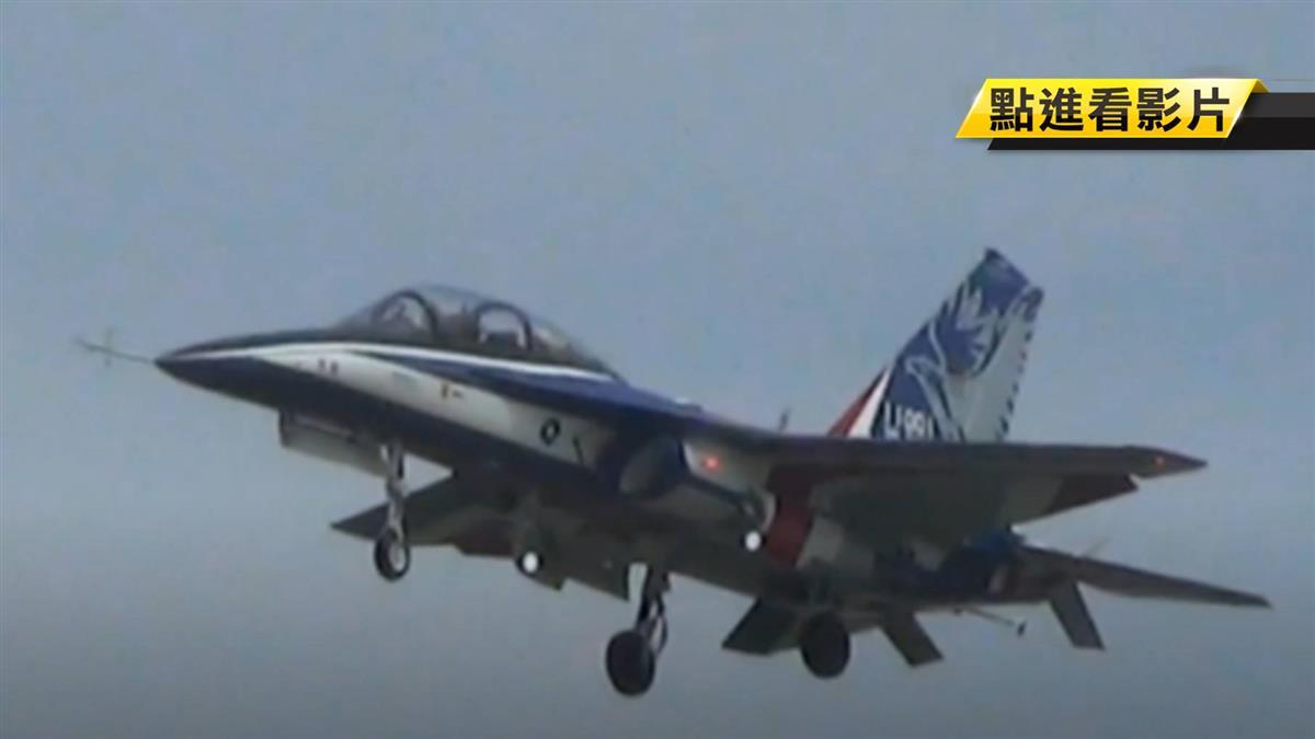 國機國造邁大步「勇鷹」高教機完成首度試飛