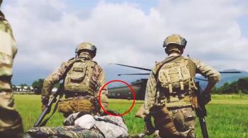 聯訓見國徽!美軍在台操演畫面首曝 國防部回應了
