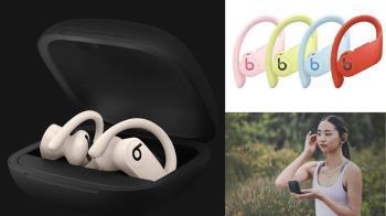 9小時超強續行電力!Beats新款唯美8色耳機太誘人,音訊共享、抗噪抗汗,不用再怕一邊耳機掉出乃~