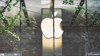 蘋果摺疊機出新招? 新專利曝光傳採「切口彎曲」