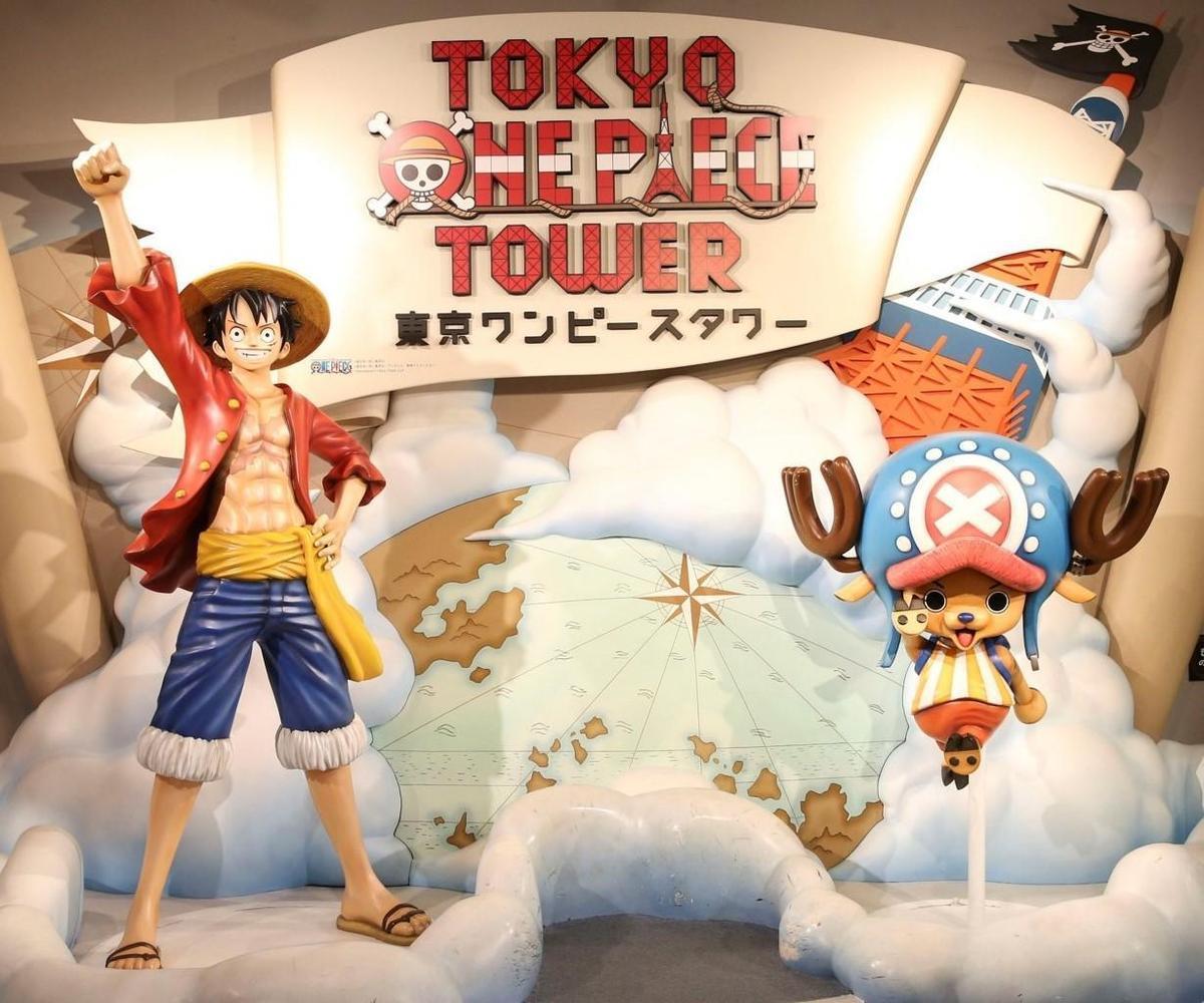 回憶不再!東京航海王塔因疫情宣布7月底結束營運