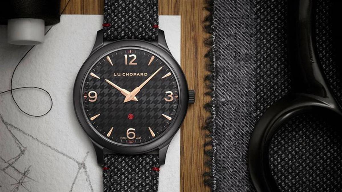 西裝紳士的完美錶現!蕭邦L.U.C XP Il Sarto Kiton限量腕錶