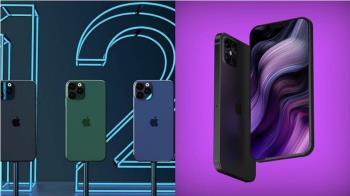 新機還未出道就傳出「噩耗」?iPhone 12傳出將取消「免費附贈2大配件」,新機還可能變貴兩千多元?