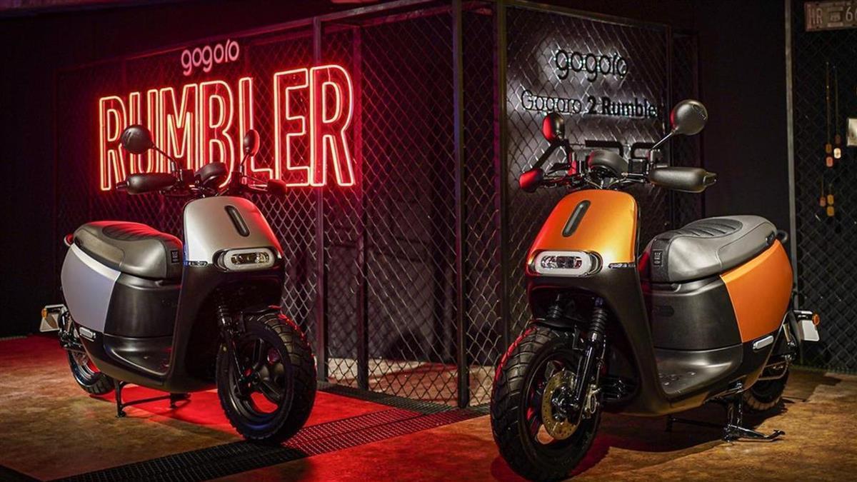 更帥氣、更安全!Gogoro 2 Rumbler ABS「閃霧銅」新色登場