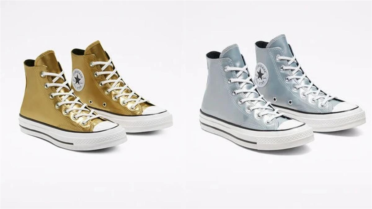 你掉的是金色還是銀色的鞋子?Converse新配色「閃亮金屬光」,玫瑰金厚底款根本是搶荷包殺手!