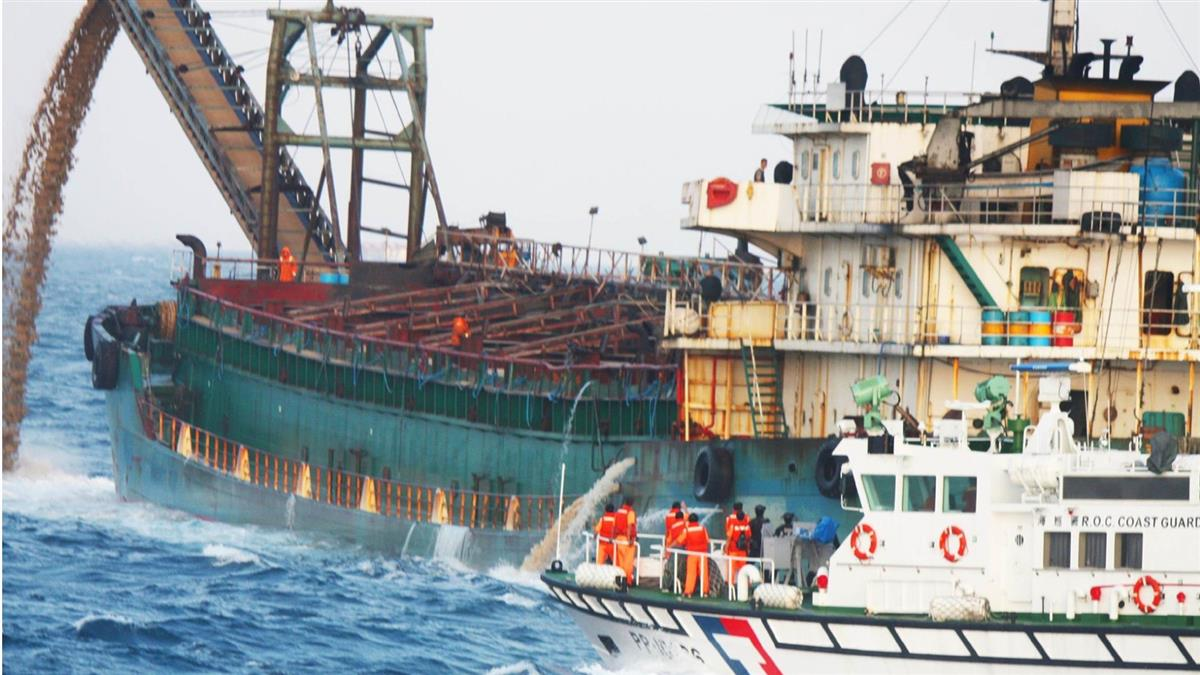陸船頻入侵盜採砂 最新下場曝!海巡署:擊沉當魚礁