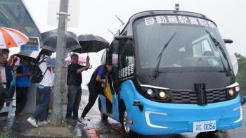 新北自駕電動巴士「啟動載客測試」 5類群眾搶先預約搭乘