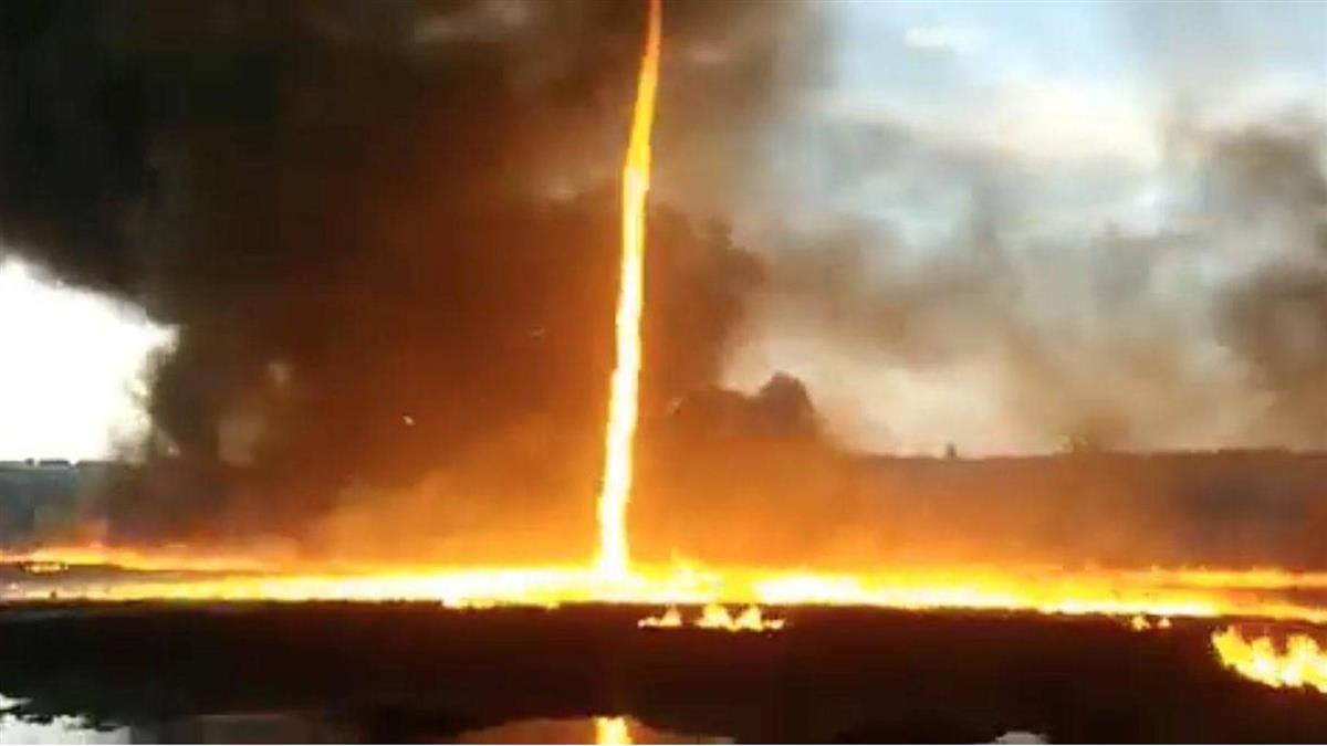 「史上最糟的一年」 美國加州出現罕見火龍捲