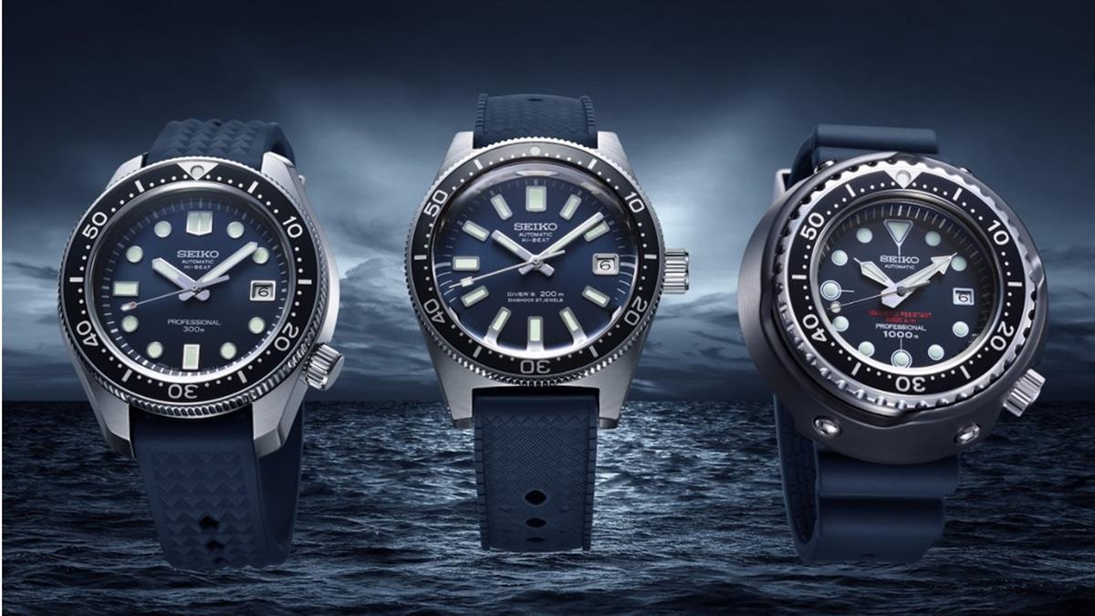 再創經典!Seiko Prospex 潛水錶歡慶55周年 推出限量錶款