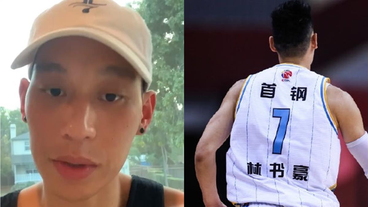 大反轉!林書豪不回北京打球了 淚喊:我還有NBA夢