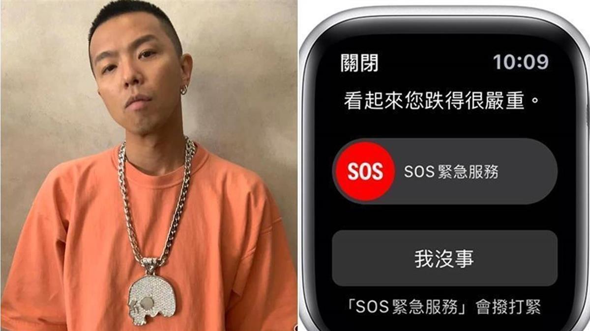 小鬼驟逝讓蘋果「跌倒偵測」爆紅 網:誰洗澡會帶手錶