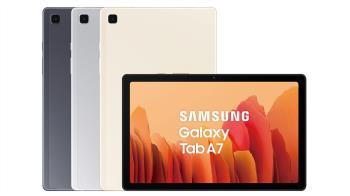 售價 6,990 元起!三星在台推出平價平板電腦 Galaxy Tab A7