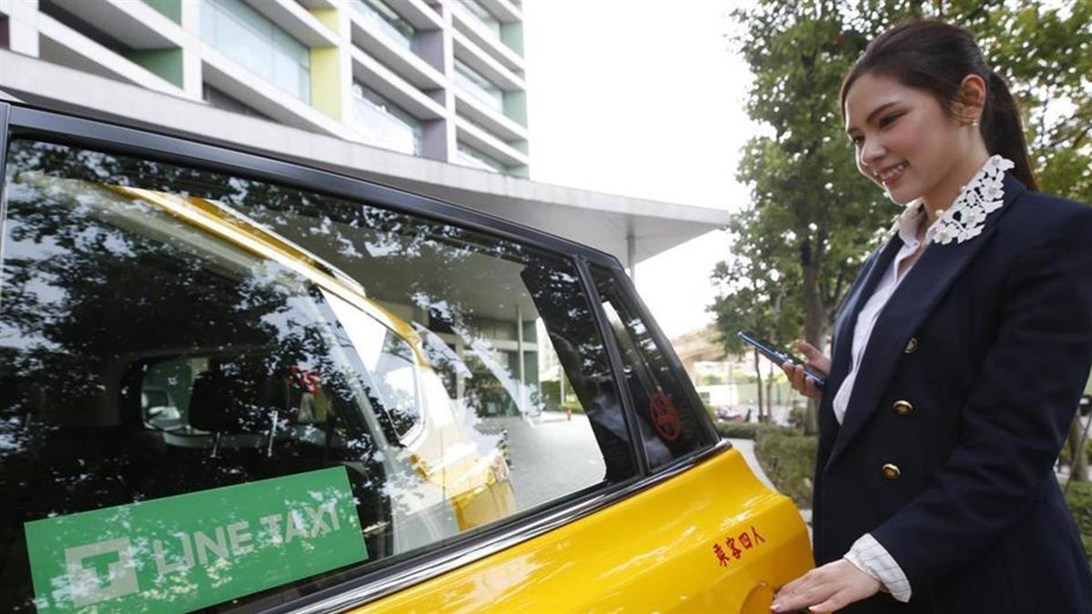 上線滿週年用戶破百萬 LINE TAXI多元計程車上路