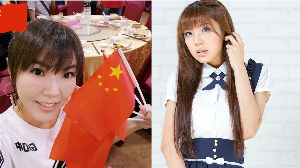 歐陽娜娜唱《我的祖國》被譙翻! 劉樂妍開嗆政府:玻璃心