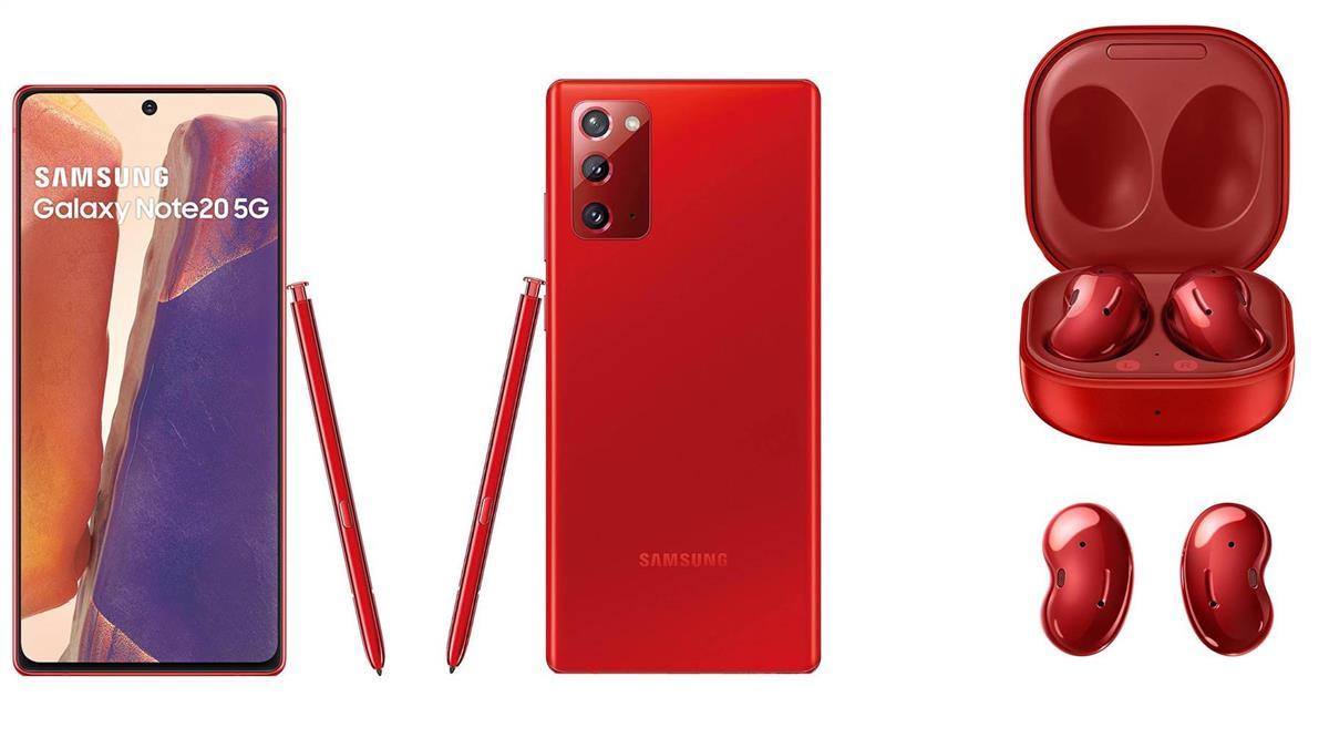 台灣三星宣布引進 Galaxy Note20 5G「星霧紅」及 Galaxy Buds Live「星幻紅」