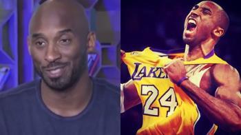 Kobe遭爆心機超重!知名記者:他挑撥別人感情