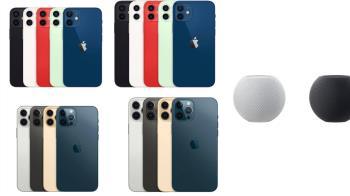 《蘋果發表懶人包》四款5G新機登場 iPhone12 Pro Max只要37900元
