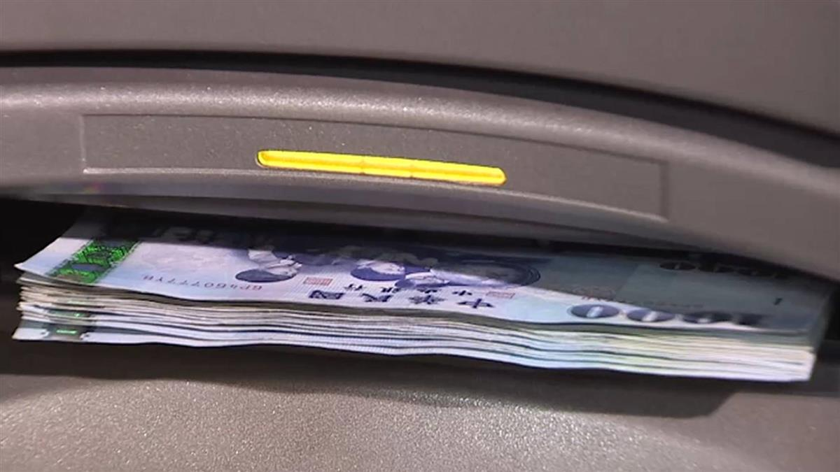ATM存11萬卡鈔!2天後只拿回9萬 只有一種解決法