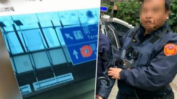 打卡武漢華南市場帶好料回去 桃園警遭判罰20萬