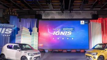 馭電起行 SUZUKI首款油電車Ignis Hybrid正式發表