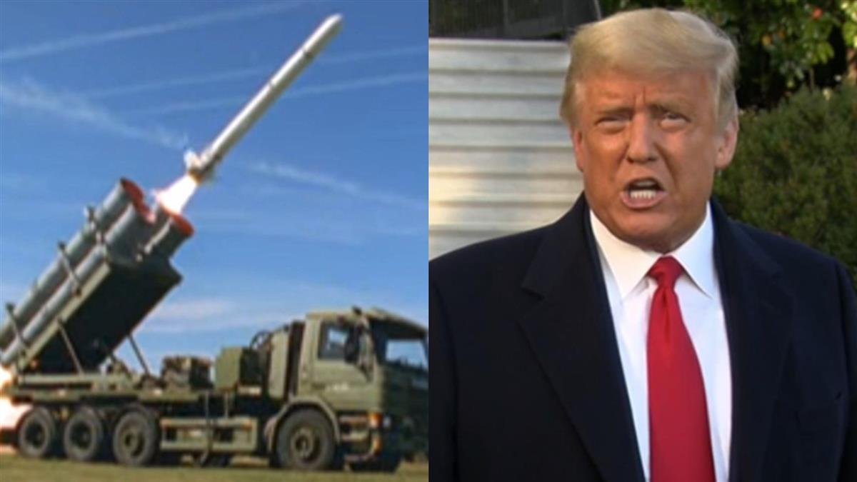 美對台售678億魚叉飛彈!國防部曝下一步計畫