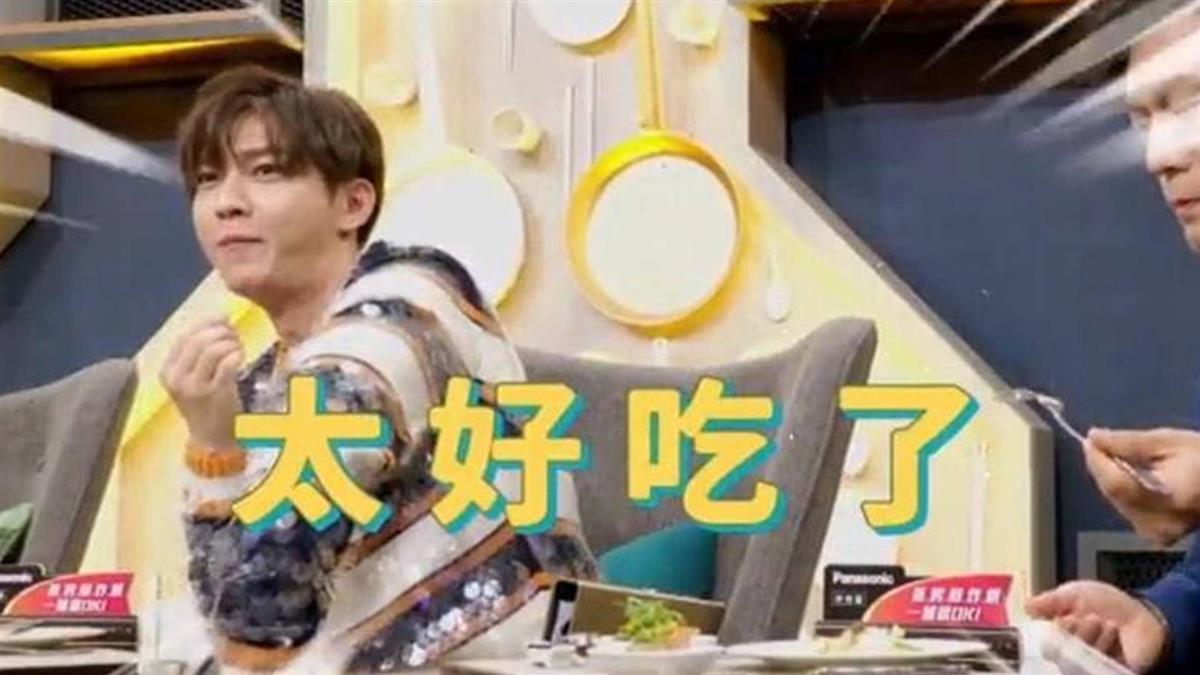 《料理之王》參賽者實力超強 炎亞綸大喊「OMG」