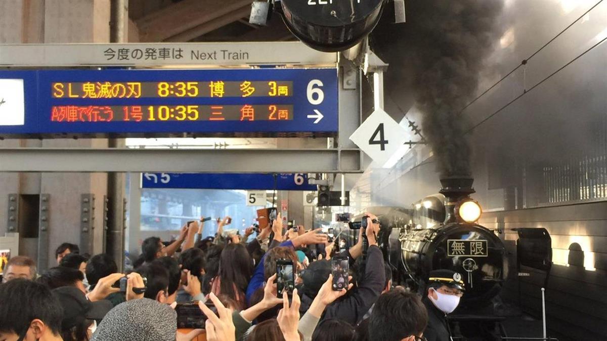 《鬼滅》粉絲瘋拍!JR九州推出真實版「無限列車」