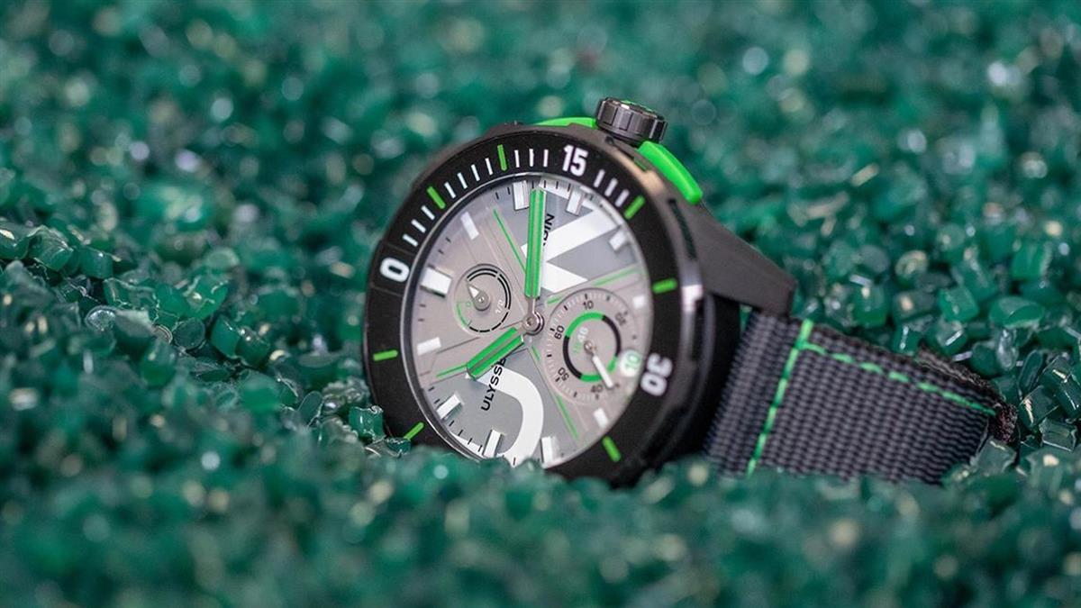 源自海洋發源地的反饋!ULYSSE NARDIN環保材質Diver Net概念錶