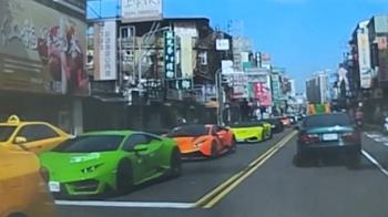 獨/逾30輛超跑現身台南市區 民眾驚豔:以為拍電影