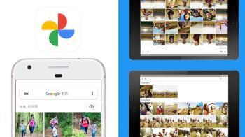 快趁現在衝備份!Google相簿宣布將取消「無限空間免費上傳」