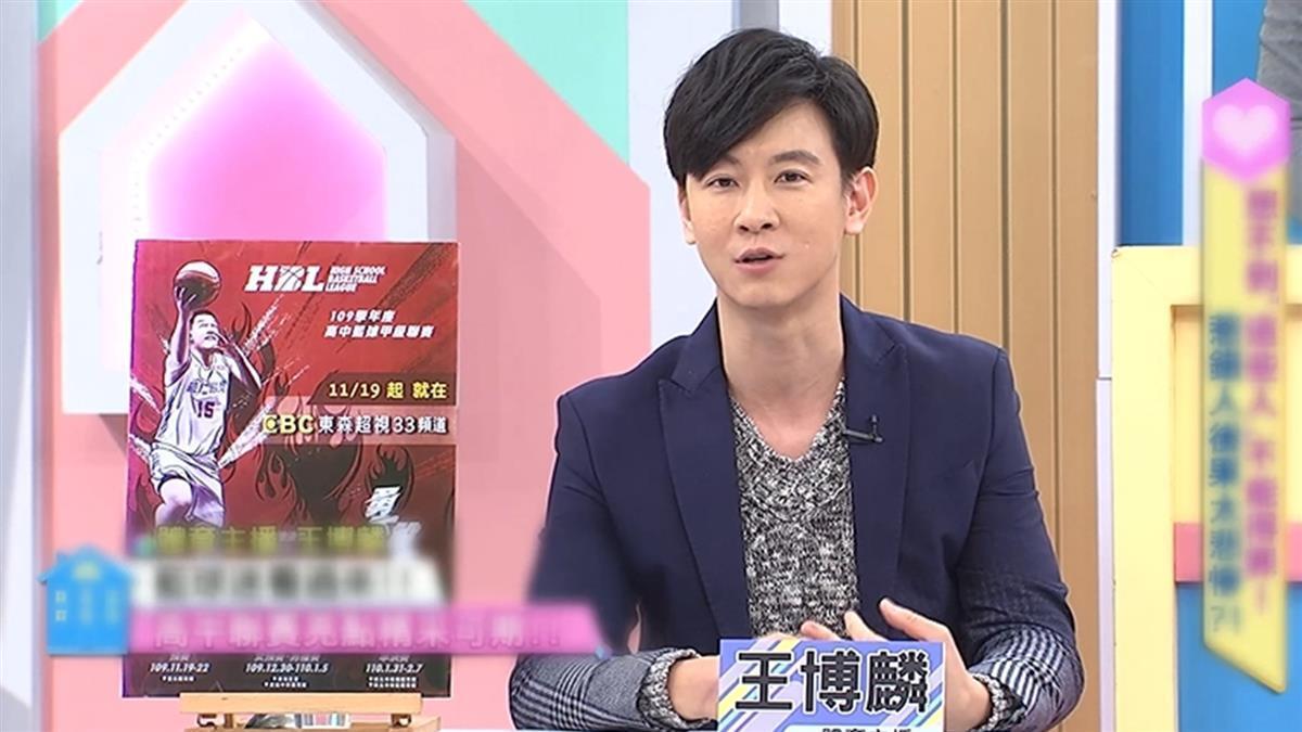 HBL首次非體育台轉播 王博麟上節目聊觀賽重點