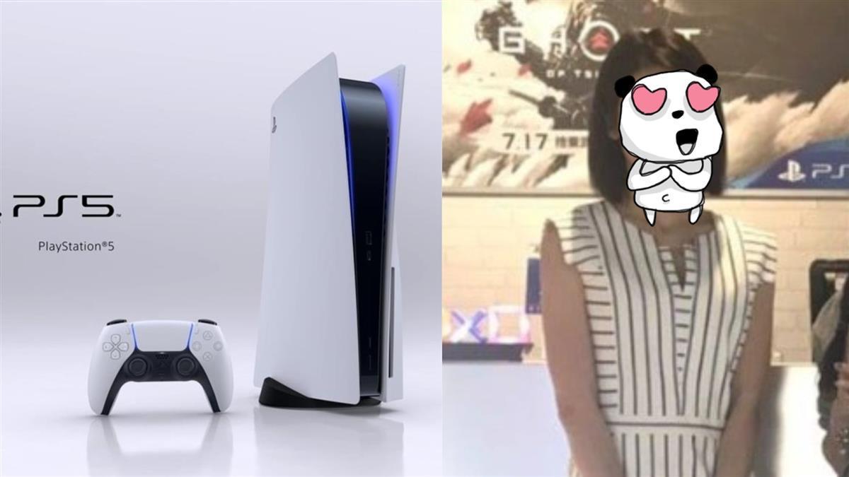 苦排3小時買PS5給老公 甜美人妻身分曝光!