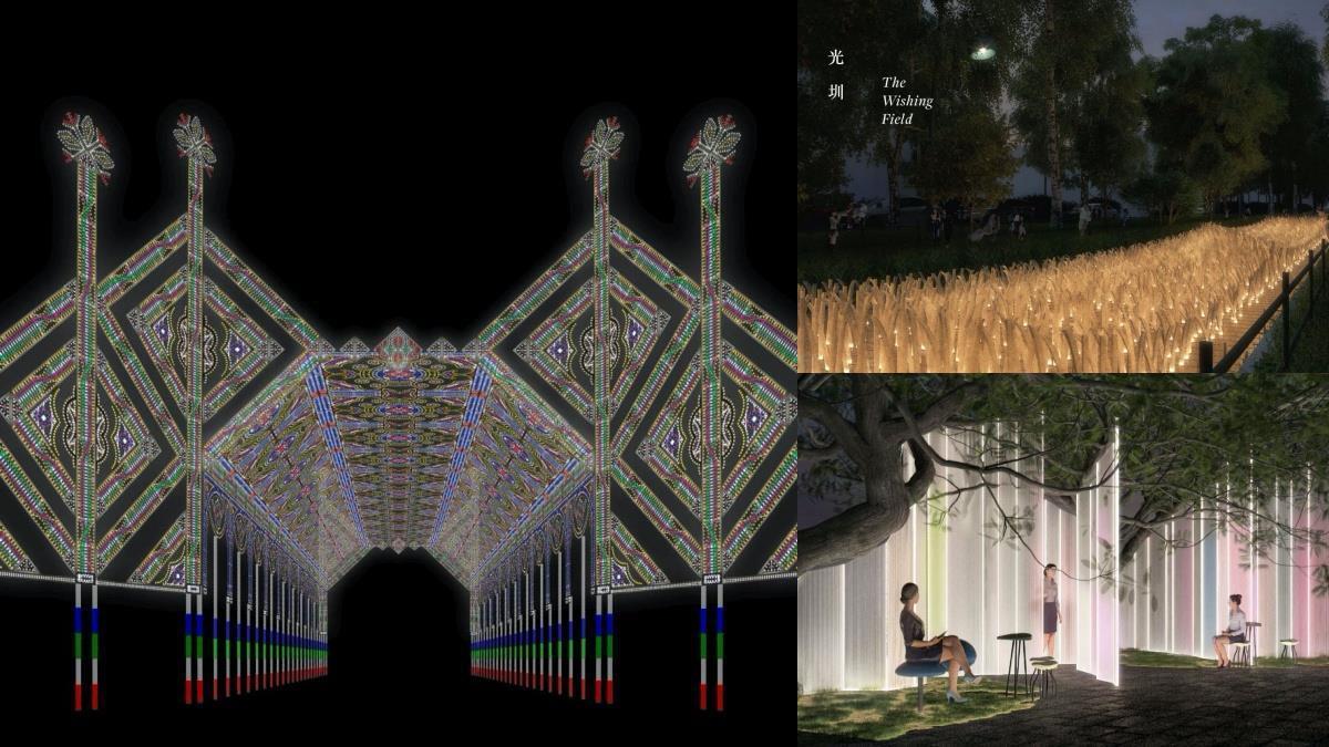2021台灣燈會地點曝光!「6大燈區&國際知名光雕」點亮城市
